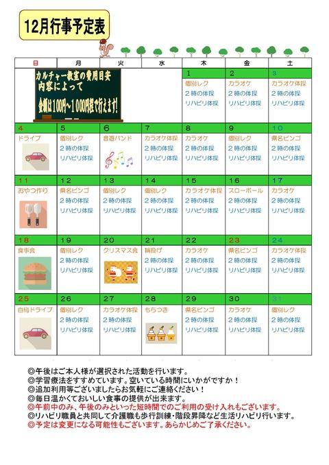 11_hanamizuki_ページ_2