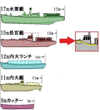 dqwdqw - コピー (2)