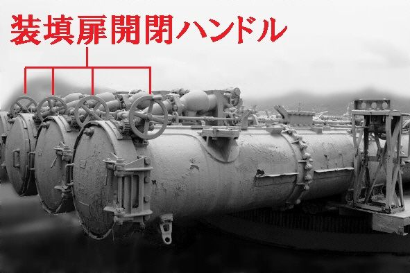 雪風の魚雷発射管(24) : 北鎮海軍工廠