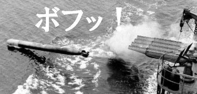 北鎮海軍工廠  雪風の魚雷発射管(24)コメントトラックバック                        ホクチンカイグン