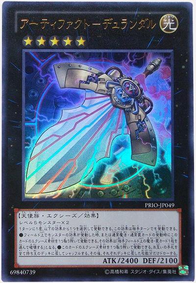 card100016172_1[1]