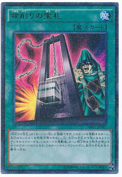 card100031087_1[1]
