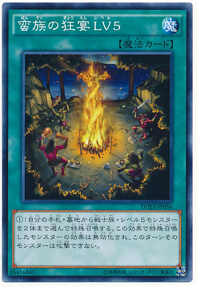 card100017817_1[1]