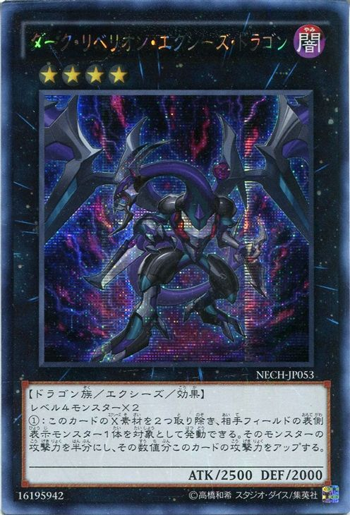 NECH-JP053SE[1]