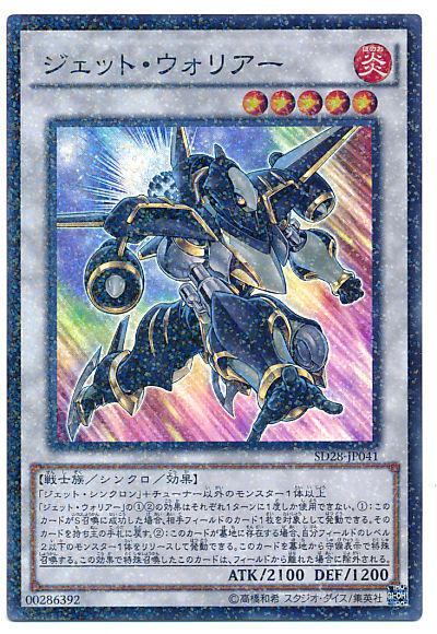 card100020631_1[1]