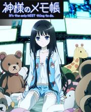 TVアニメ 神様のメモ帳 公式サイト