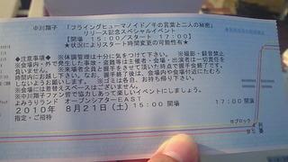 6e9cde3a.jpg