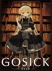 GOSICK—ゴシック— 公式ホームページ
