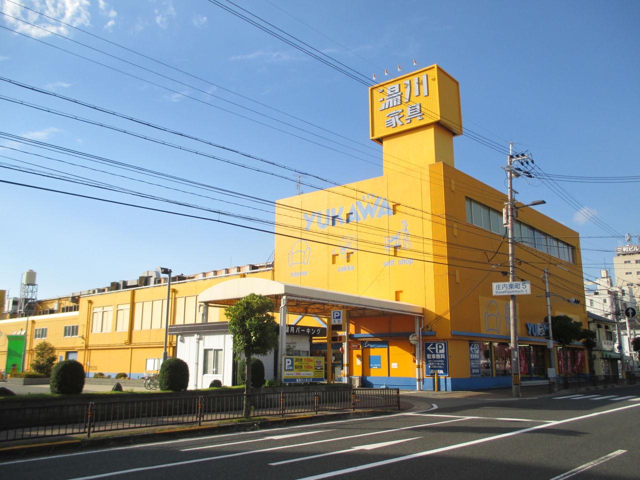 TNN 豊中報道。2:庄内東町の湯川...
