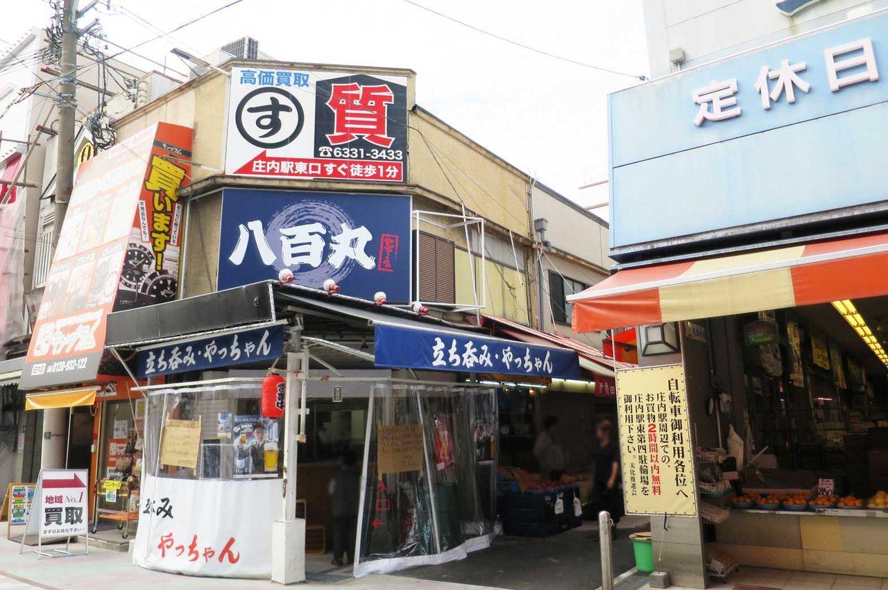TNN 豊中報道。2:庄内の豊南市場...