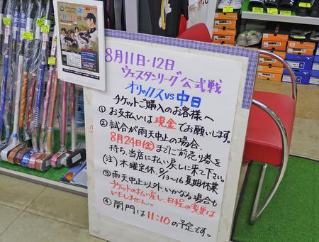 IMG_8327