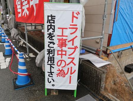 IMG_4521