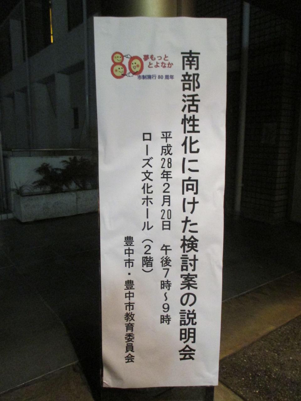 Images of 石川県中学校の廃校一...