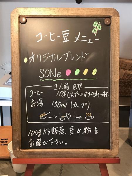 写真-2017-01-17-14-48-42