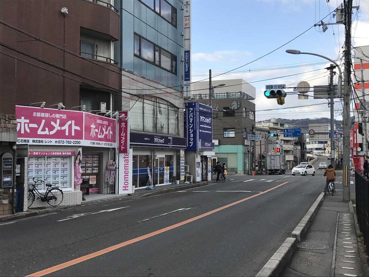TNN 豊中報道。2:池田市にある「石橋阪大下交差点」に右折信号 ...
