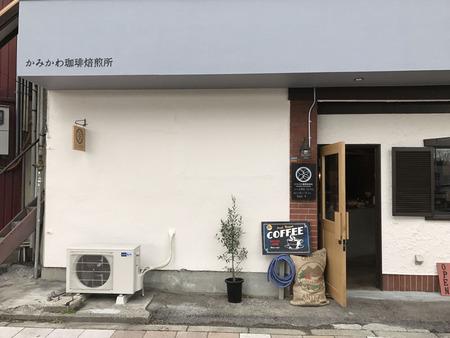 写真-2017-01-17-14-45-21