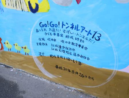 IMG_9096.jpg1