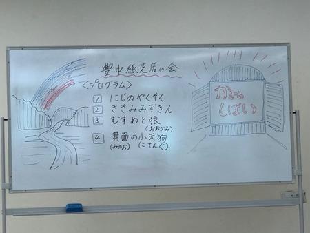 IMG_7087