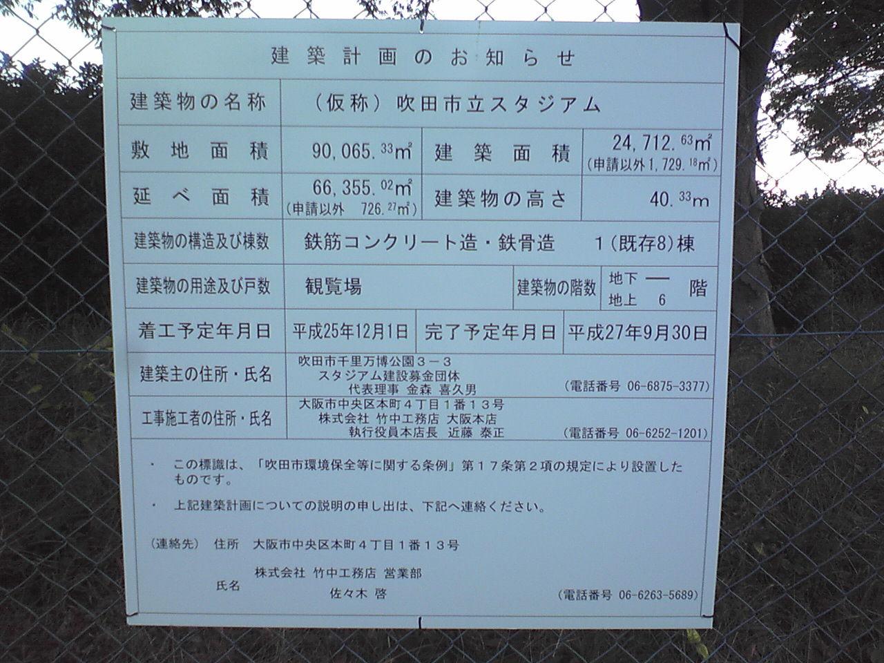 http://livedoor.blogimg.jp/hokutsu/imgs/6/5/654584b8.jpg