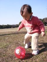 岸根公園ボール