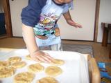 クッキー押す