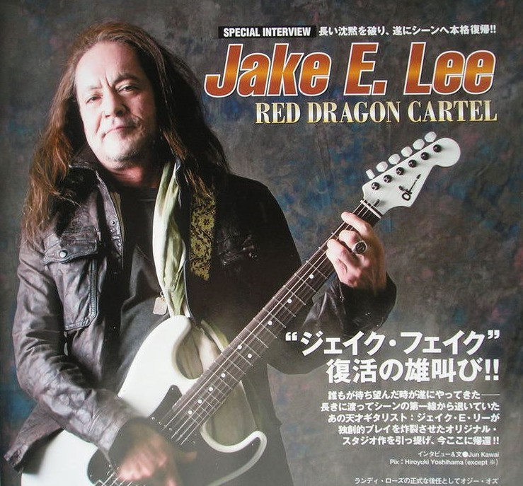 YOUNG GUITAR Jan.2014 : ジェイ...