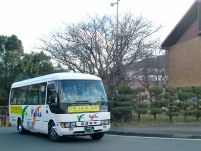 Holiday Act Bus Blog:飯塚市コ...