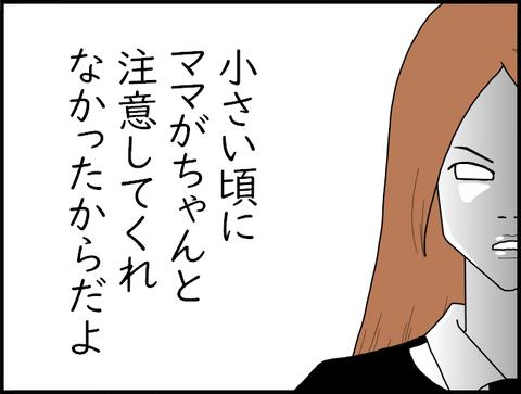 制服モモカkaoup