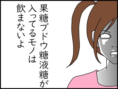チハ顔up