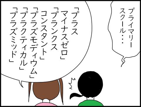 kimetu2a12543mんbhg