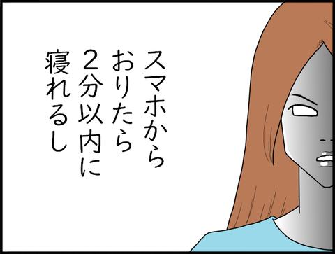 モモカkaoup26