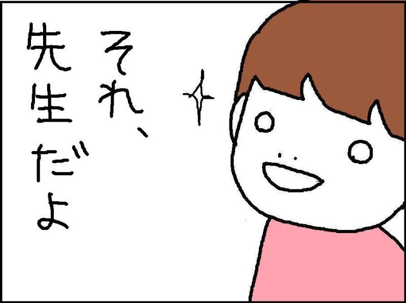 ホリー絵日記