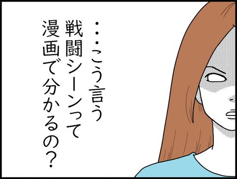 モモカkaoup5