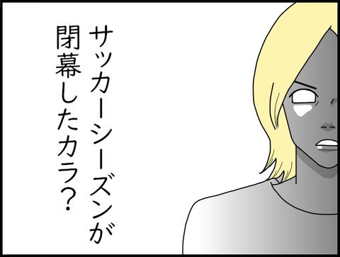 kiudadda798