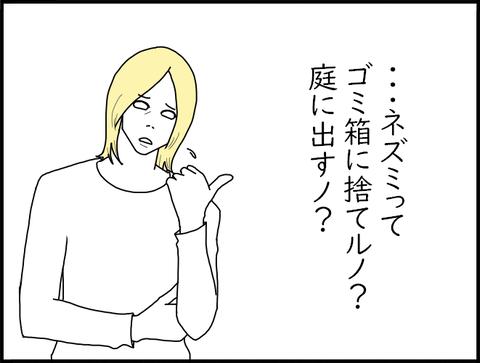 きいい87