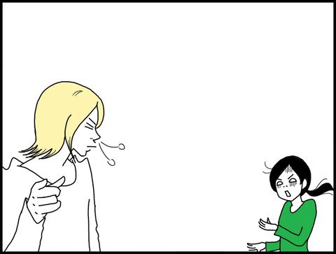 横顔旦那5566