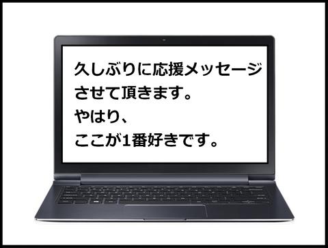 パソコンメッセ11