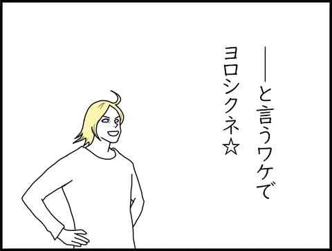 くるまの5