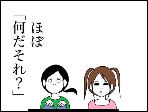 kimetu2a089