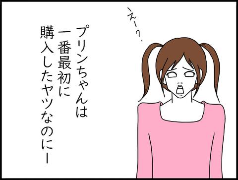 チハナ えー1