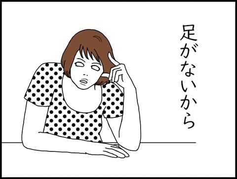 麻紀ちゃん1