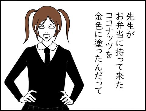 制服腰チハ28