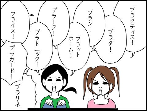kimetu2a5687