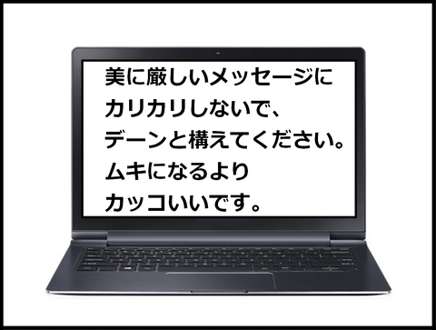 パソコンメッセ1