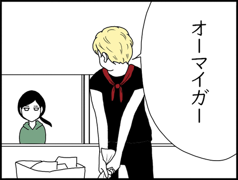 kyoku123