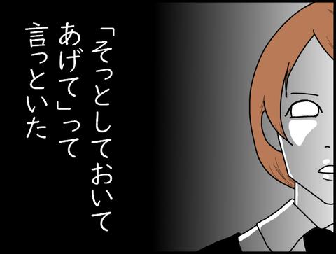 ルーシー2