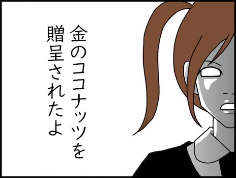制服腰チハup