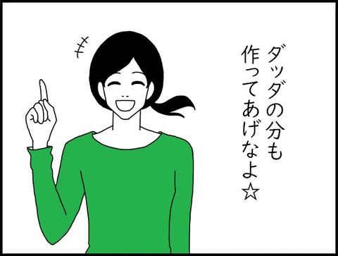 ホリー指314