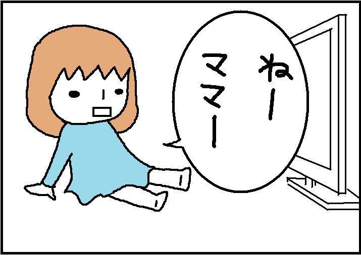 $ホリー絵日記
