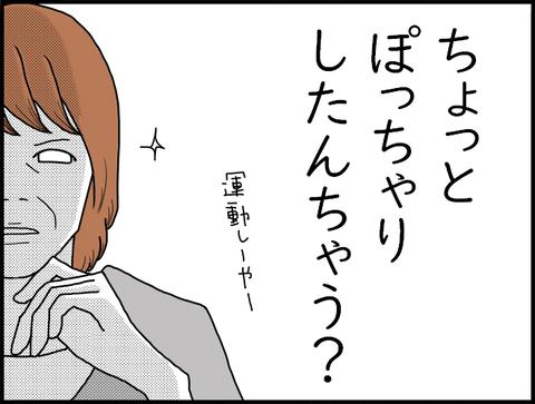 ばあば20203